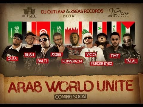 Arab World Unite (Official Music Video) | اتحاد العرب