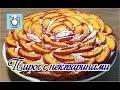 Пирог с нектаринами (персиками). Шарлотка с нектаринами.