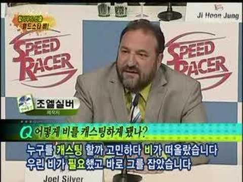 [06/08/07]Bi-MBCTV-Interview+SRpressconference+Bi eating