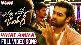 What Amma What is This Amma Video Song | Vunnadhi Okate Zindagi  Songs | Ram, Anupama,Lavanya | DSP