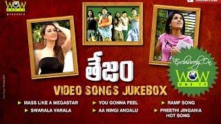 Tejam Telugu Movie Full Video Songs JukeBox