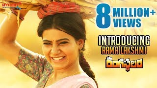 Rangasthalam Latest Teaser | Samantha as Rama Lakshmi