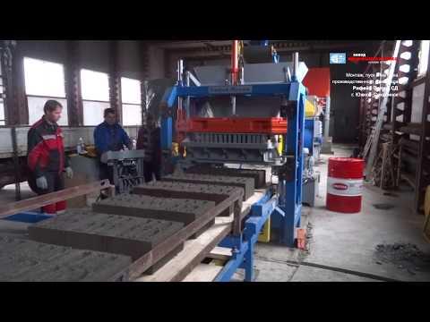 Вибропрессующий комплекс Рифей-Полюс-550-СД