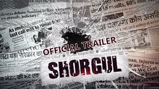 SHORGUL Official Trailer 2016   Jimmy Sheirgill   Releasing On 24th June