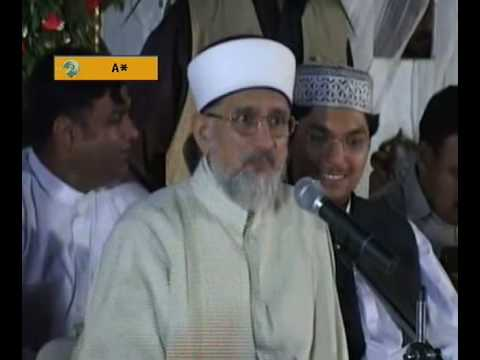ARABIC URDU NAAT(Madah Tuka)DR MUHAMMAD TAHIR UL QADRI
