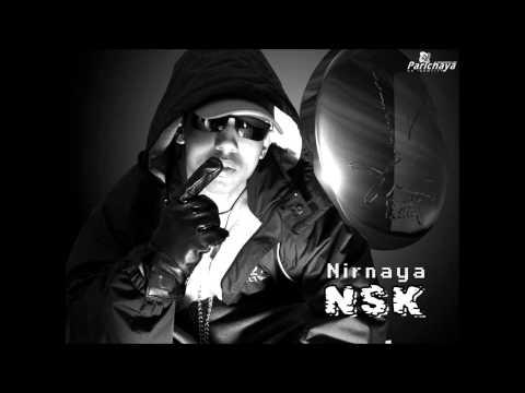 I Feel Ya - Nirnaya Da' Nsk