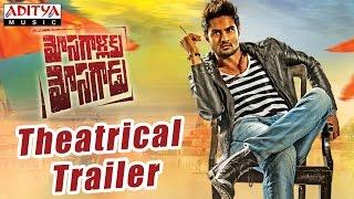 Mosagallaku Mosagadu Theatrical Trailer