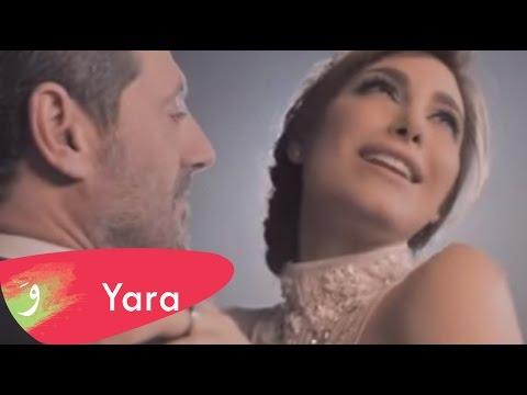 Yara - Ma Baaref (Karaoke Video) - شاهد : فيديو كليب الفنانة يارا - ما بعرف