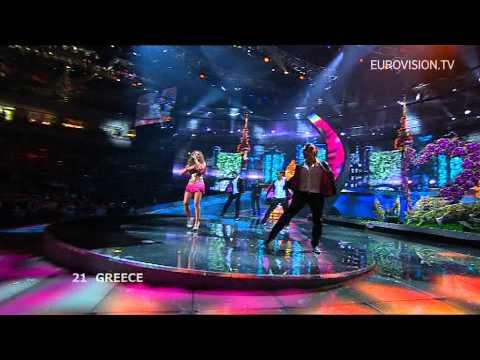 Kalomira - Secret Combination (Greece) 2008 Eurovision Song Contest