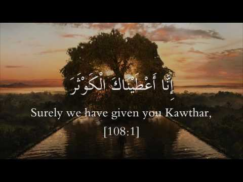 Surah Kawthar Anwar Shahat HD Short Clip