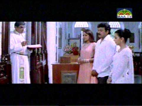 Jai Chiranjeeva Funny Marriage scene