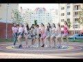 Tove Lo - Cool Girl/Jazz-funk/Choreography by Klimenko Lera
