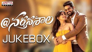@Nartanasala Full Songs Jukebox