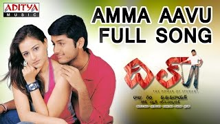 Amma Aavu - Dil