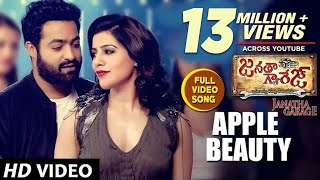 Apple Beauty Full Video Song - Janatha Garage