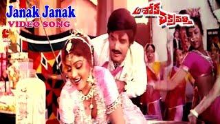 Janak Janak - Ashoka Chakravarthy