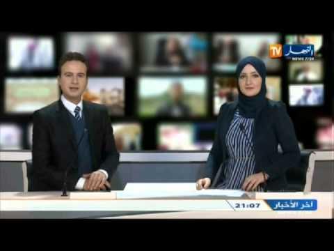 الحصاد الإخباري ليوم 21 ديسمبر 2013 الجزء الأول