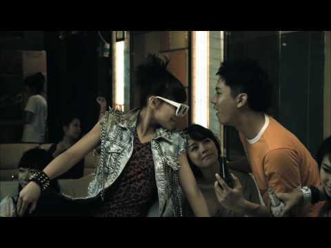 [M/V] 2NE1 - I Don-t Care [HD]
