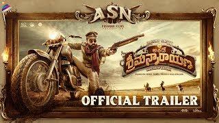 Athade Srimannarayana Telugu Trailer
