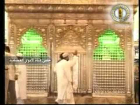 Ziarat of Hazrat Abbas [AS] Shrine - Urdu Documentry - Part-1