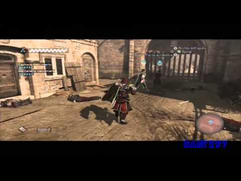 Assassin's Creed Brotherhood (ITA) Le Macchine di Leonardo - Il Carro Armato