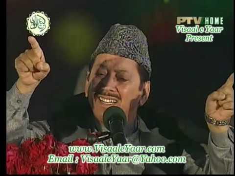 Urdu Naat(Darood Pehley Parho)Qari Waheed Zafar In Lahore.By  Naat E Habib