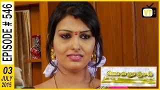 Ponnoonjal 03-07-2015 Suntv Serial | Watch Sun Tv Ponnoonjal Serial July 03, 2015