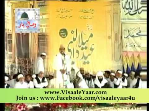 Urdu Naat( Main Nazar Karon Jan o Jigar)Khursheed Ahmed In Lahore.By Naat E Habib