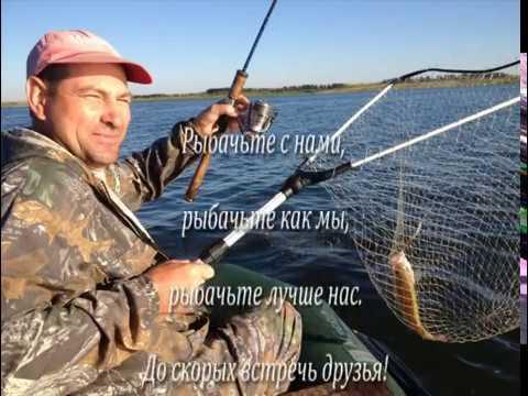 рыбалка на миассовое 2016