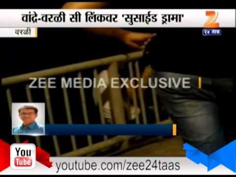 ZEE24TAAS : VIDEO: Suicide Attempt Captured in Camera, zee media Exclusive