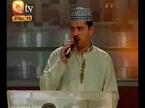 URDU NAAT(Ye Naaz Ye Andaz)SYED IKRAM AKBAR BUKHARI.BY   Naat E Habib