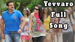 Yevvaro Full Song || Bodyguard