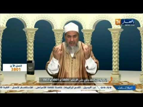 انصحوني مع الشيخ شمس الدين الجزائري ليوم 22-12-2013