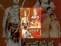 Lava Kusa - Telugu Devotional Movie