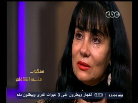 شاهد بالفيديو.. سؤال قاسي يبكي الفنانة سحر رامي
