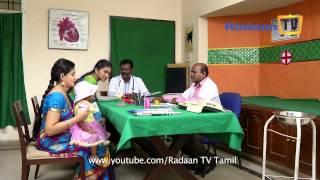 Elavarasi 20-09-2014 Suntv Serial | Watch Sun Tv Elavarasi Serial September 20, 2014