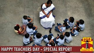 Watch A Special Report honouring Teachers on Teachers Day Thanthi tv News 05/Sep/2015 online