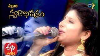 Ramulo Ramula Song  Prasad,Mangli Performance  Swarabhishekam Sankranthi Spl Event