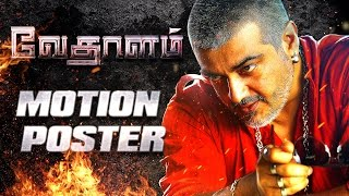 Watch VEDALAM Motion Poster | Ajith Kumar Red Pix tv Kollywood News 07/Oct/2015 online