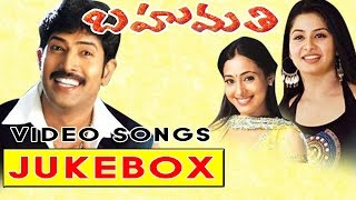 Bahumathi Telugu Movie Video Songs