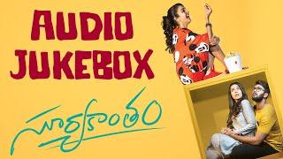 Suryakantam Full Audio Songs Jukebox