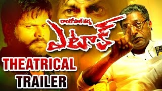 RGV Attack Theatrical Trailer
