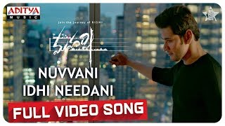 Nuvvani Idhi Needani Full Video Song || Maharshi