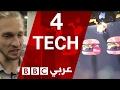تقنية قد تغير مستقبل مشاهدة الأفلام السينمائية-4Tech  - 16:21-2017 / 2 / 16
