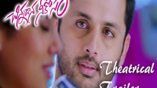 Chinnadana Nee Kosam Theatrical Trailer