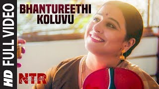 Bhantureethi Koluvu Full Video Song | NTR Biopic
