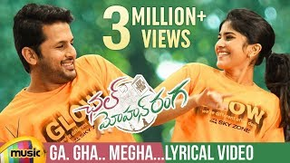 Ga Gha Megha Full Song Lyrical | Chal Mohan Ranga Songs