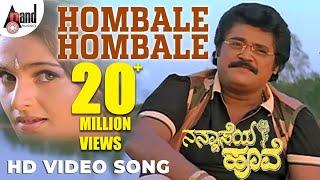 Nannaseya Hoove  Hombale Hombale  Kannada HD Video Song  Jaggesh  Monica Bedi  Hamsalekha
