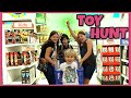 Toy Hunt - Monster High, My Little Pony, Shopkins, Minecraft, Skylanders And More