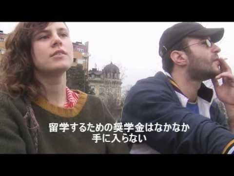 Short documentary film : Serbia